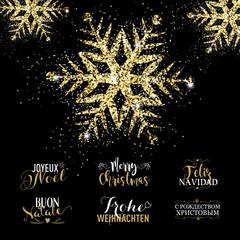 Eleganti auguri di buon natale con fiocco di neve dorato splendente. Auguri in lingua