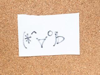 The series of Japanese emoticons called Kaomoji, joyful