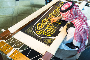 PUTRAJAYA, MALAYSIA - DECEMBER 2, 2016 : Unidentified men create Islamic calligraphy koran verses in Putrajaya, Malaysia.