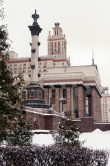 Main building of the Lomonosov Moscow State University. MGU. The Sparrow Hills, Moscow, Russia. Winter.