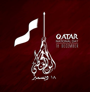 Qatar National Day Photos Royalty Free Images Graphics Vectors Videos Adobe Stock