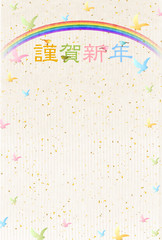 酉 虹 年賀状 背景