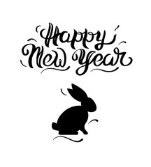 Vector illustration of a sketch New Year's greeting card with hare