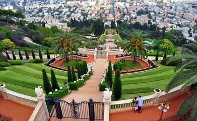 Bahai Gärten in der Stadt Haifa