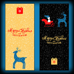 Postcard -  Merry Christmas And Happy New Year. Vector, illustration.