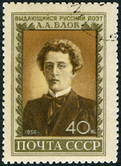 USSR - 1956: shows portrait of Aleksandr Blok (1880-1921), poet