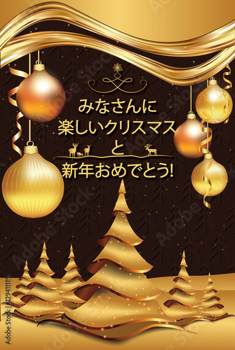elegant japanese greeting card for winter season japanese text merry christmas and happy new