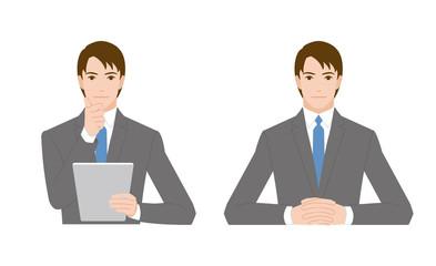 ビジネスマンの仕草 コミュニケーション