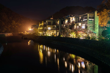 buildings near Uji river at night, Kyoto