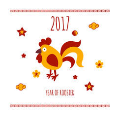Happy Chinese New Year vector card template. 2017 year of the rooster