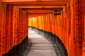 Thousands of torii gates at Fushimi Inari Shrine in Kyoto, Japan