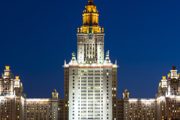 Lomonosov Moscow State University - MSU.