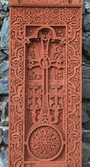 Khachkar, the sacred cross-stone in Armenia