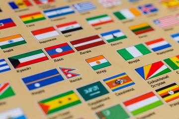 World Map, travel background, close-up photo