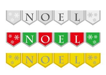 クリスマスのノエルバナー