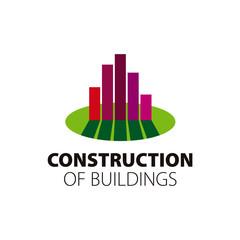 building vector logo design template