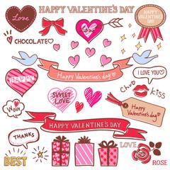 バレンタイン 手描き風 素材