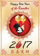 Printable Chinese New Year of the Rooster, 2017 greeting card. Chinese characters meaning: Year of the Rooster (on the paper lanterns); Happy New Year! Print colors used. Size of a custom postcard