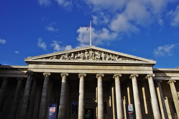 The British Museum facade