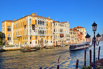 Grand Canal near the Bridge Academy, Venice
