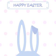 Векторная иллюстрация иконка простой символ плоский для веб rabbit ears кролик уши ушки фон открытка