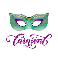 Carnival Mardi Gras masquerade golden mask glitter