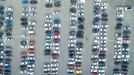 Cars in the parking lot near the shopping center