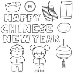 Vector Set Of Chinese New Year
