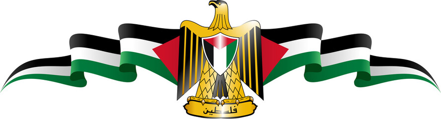 """Palestine Shield and Banner Set. Vector graphic image depicting the seal and flag of Palestine. The text says """"Palestine' in Arabic."""