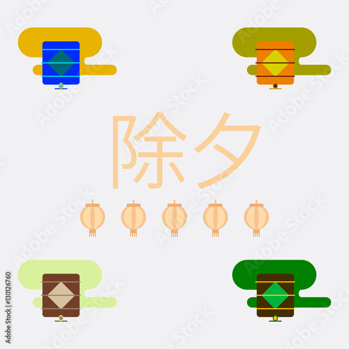 """China lantern Vector illustration collection of Chinese ..."