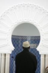 Muslim in Lyon mosque, Lyon, Rhone, France, Europe
