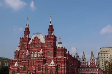 State Museum of National History of Russia, Moscow