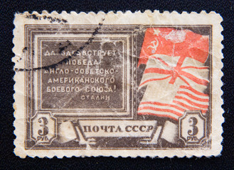 MOSCOW RUSSIA - NOVEMBER 25, 2012: Russia circa 1945 dedicated to Victory of Russia-England-USA Union in WW2