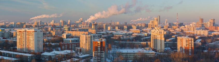 panoramic view of Yeakaterinburg, Russia
