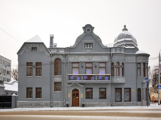 Wedding palace - former house of merchant Terenin in Kaluga. Russia