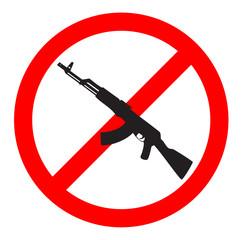 No Gun Sign and Symbol