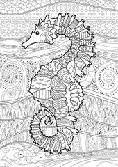 Hand drawn swimming sea horse