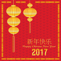 Happy Chinese New Year and Gold lamp on red model background Card.