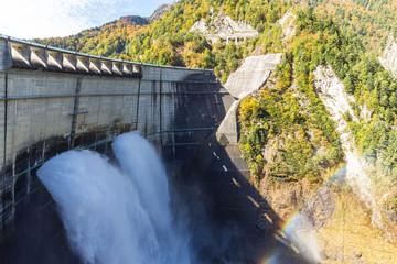 Kurobe Dam in Japan