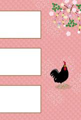 ニワトリのピンクの可愛いグリーティングカード