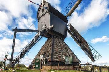 Low Angle Windmill