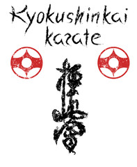Sign of kyokushinkai karate