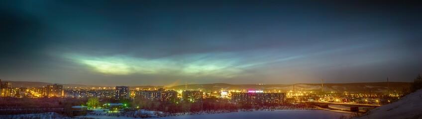 Aerial Novokuznetsk city panorama