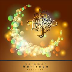 """Aidilfitri graphic design.""""Selama t Hari Raya Aidilfitri"""" literally means Feast of Eid al-Fitr with illuminated lamp. Vector Illustration, EPS 10."""