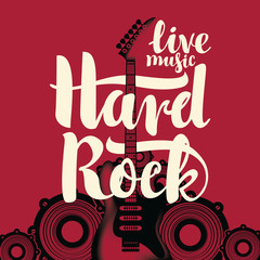banner with an electric guitar and the words Hard Rock against the of the audio speakers