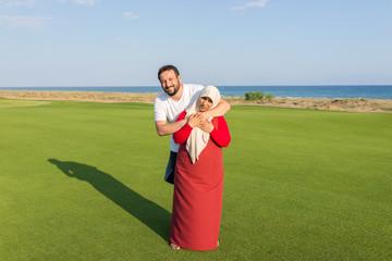 Muslim Arabic young woman