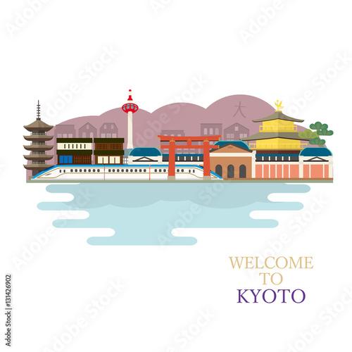 京都の町並みのイラストfotoliacom の ストック画像とロイヤリティ