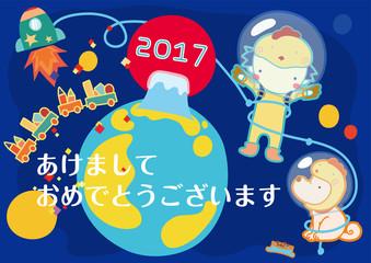 年賀状2017f_僕と犬と宇宙2