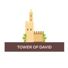 Tower of David. Israel, Jerusalem. Vector flat illustration.