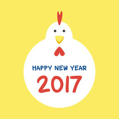 Happy new year 2017 write on chicken with flat design vector ill